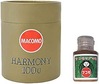 マコモハーモニー(260g)+マコモマグマ塩(30g) プレゼント付!