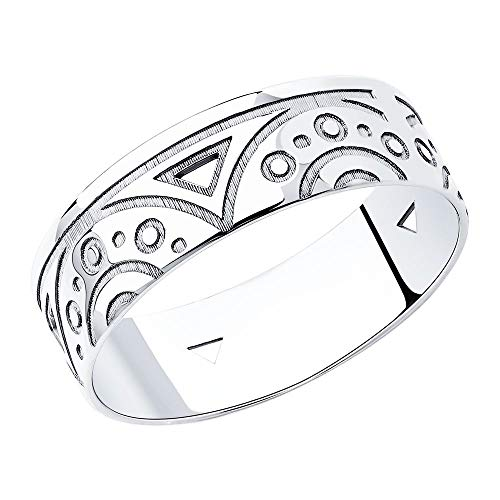 925 Silver Wide Ring