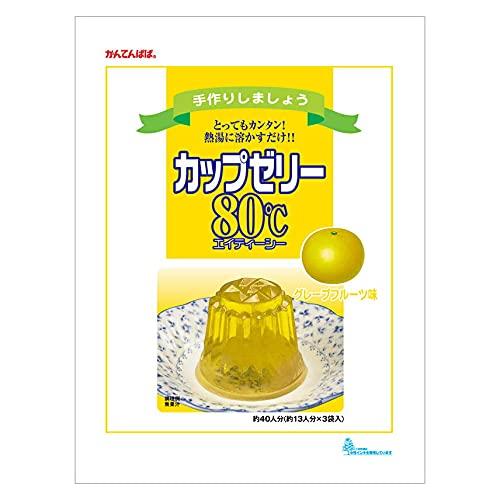 伊那食品 かんてんぱぱ カップゼリー80℃ グレープフルーツ 600g(200g×3袋)