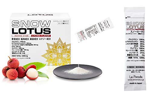 スノーロータス【2種類のグルコサミンと筋肉成分】ロコモ対策サプリ顆粒30本1ヶ月分