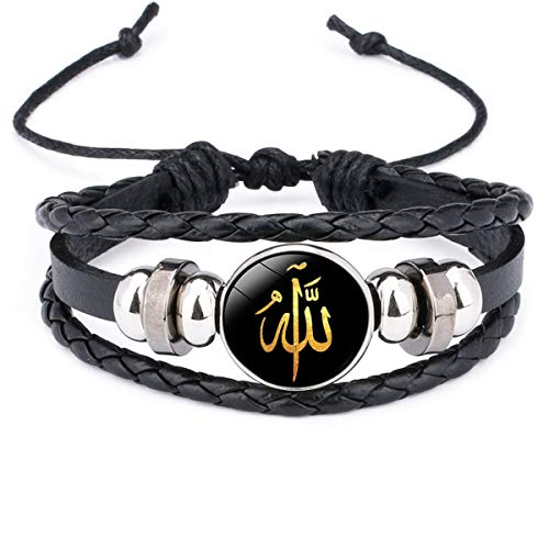 NImei Leather Bracelet Woven Braided Muslim Allah Religions Jewelry Talisman Amulet Keep Calm Inscription (Style 1)