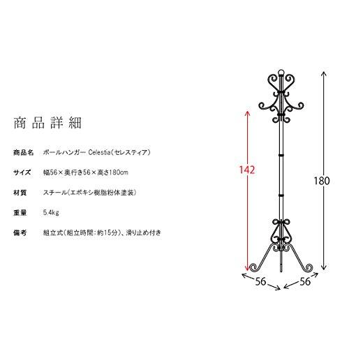 宮武製作所セレスティアポールハンガーP-1709ゴールド幅56×奥行き56×高さ180cm