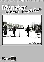 Muenster Fahrrad-Hauptstadt / Planer (Wandkalender 2022 DIN A3 hoch): Streetfotografie mit ungewoehnlichen Perspektiven von den allzeit praesenten Radfahrern Muensters. (Planer, 14 Seiten )
