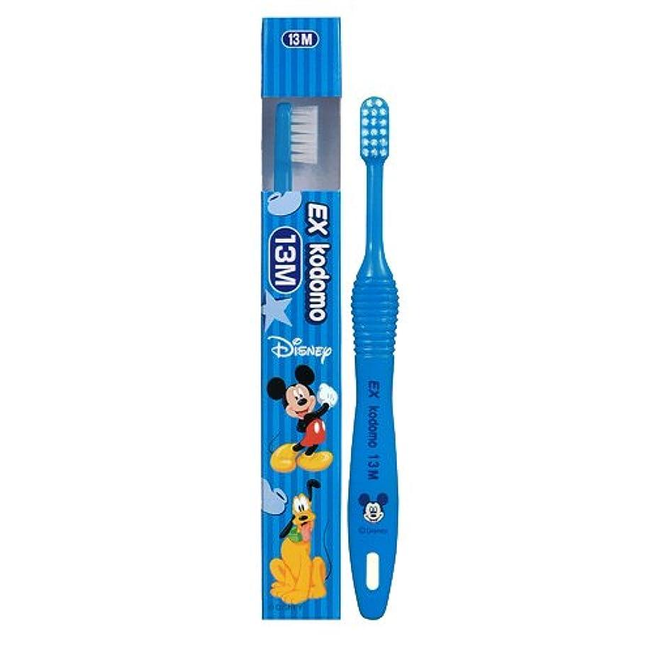 楽しい激怒オフェンスEX kodomo ディズニー 歯ブラシ 13(乳幼児用?0~6歳)M 4本入り