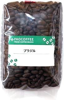 【自家焙煎コーヒー豆】ブラジル・サントス・モジアナ200g (豆のまま)