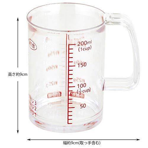 貝印KAI計量カップKaiHouseSelect耐熱200mlどこでも注げる日本製DH7120