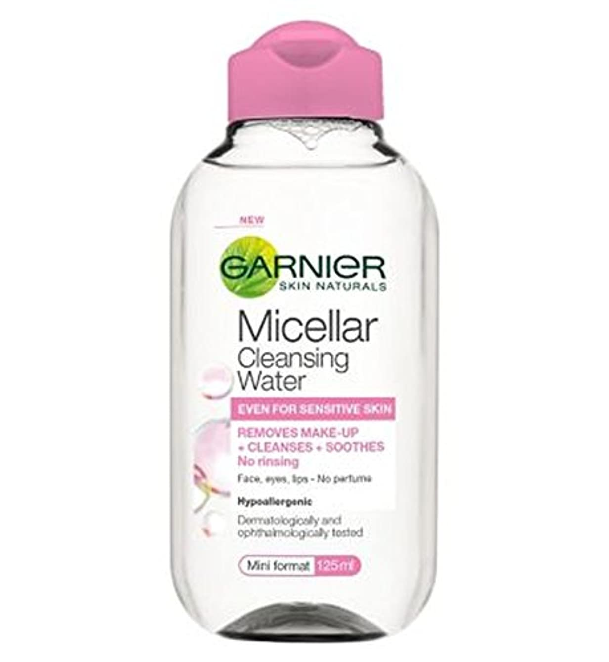 セーブめ言葉期限切れGarnier Micellar Cleansing Water 125ml - ガルニエミセル洗浄水125ミリリットル (Garnier) [並行輸入品]