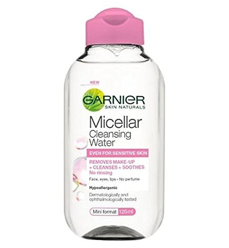 医療のイライラするチューリップガルニエミセル洗浄水125ミリリットル (Garnier) (x2) - Garnier Micellar Cleansing Water 125ml (Pack of 2) [並行輸入品]