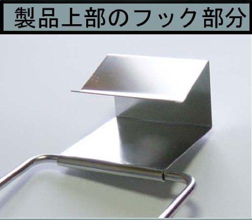 SHIMIZU(シミズ)『18-8ステンレススマートフック5連』
