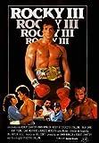 Rocky 3 - Sylvester Stallone - spanisch – Film Poster