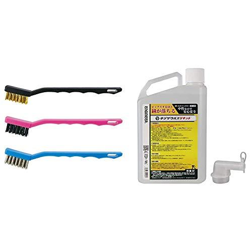 エンジニア ワイヤーブラシ 3本セット 真鍮/ナイロン/ステンレス TZ-12&ネジザウルスリキッド 錆取り剤 液体タイプ 1L 中性で安心安全 ZC-30