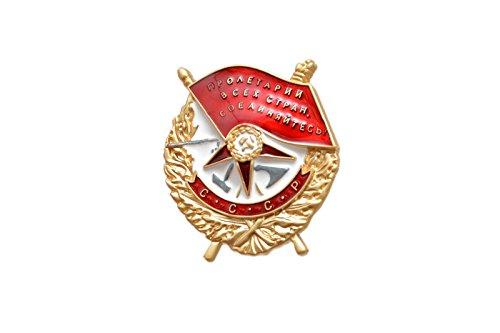 Amazon | 73 赤旗勲章章 ソビエト連邦時代 ソ連 バッジ 金属製 徽章 ...