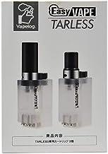 TARLESS(ターレス)専用カートリッジ 3個入り (ロングカートリッジ 1.6Ω(プルームテック対応)) 電子タバコ タバコ