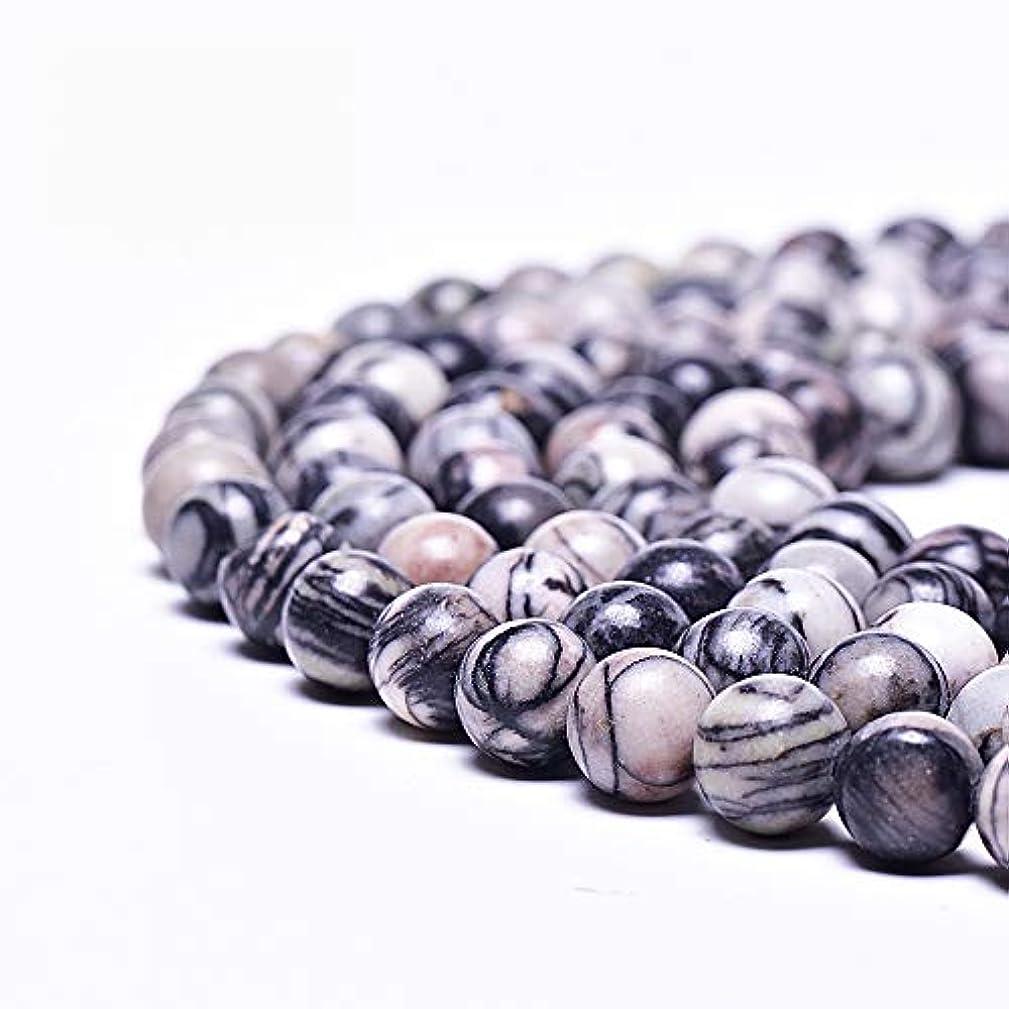 Asingeloo Natural Black Net Jasper Gemstones Beads for Jewelry Making Round Loose Spacer Stone Beads 6mm 15