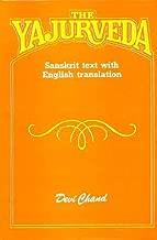 Yajurveda (Sanskrit Text with English Translation) (Sanskrit Edition)