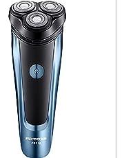 メンズシェーバー 完全防水 髭剃り 肌に優しい 丸洗い スマートLED USB充電式 低騒音設計 乾湿通用 男性用 肌に優しい