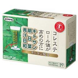 【日本製粉】キトサン明日葉青汁日和 30袋 ×20個セット