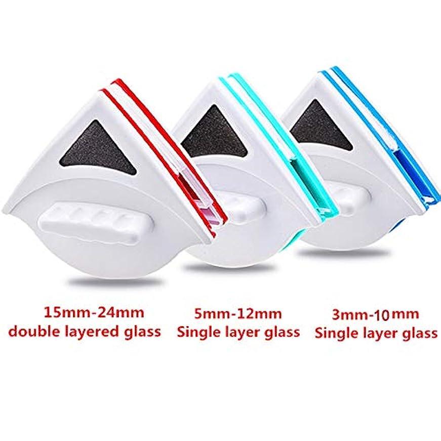 肺フェザー小康LULAA ガラスクリーニング 両面ガラスクリーナー ガラスワイパー 磁気ガラスクリーナー 窓 ガラス 高層ビル 三角形 3-24mm size 5-12mm