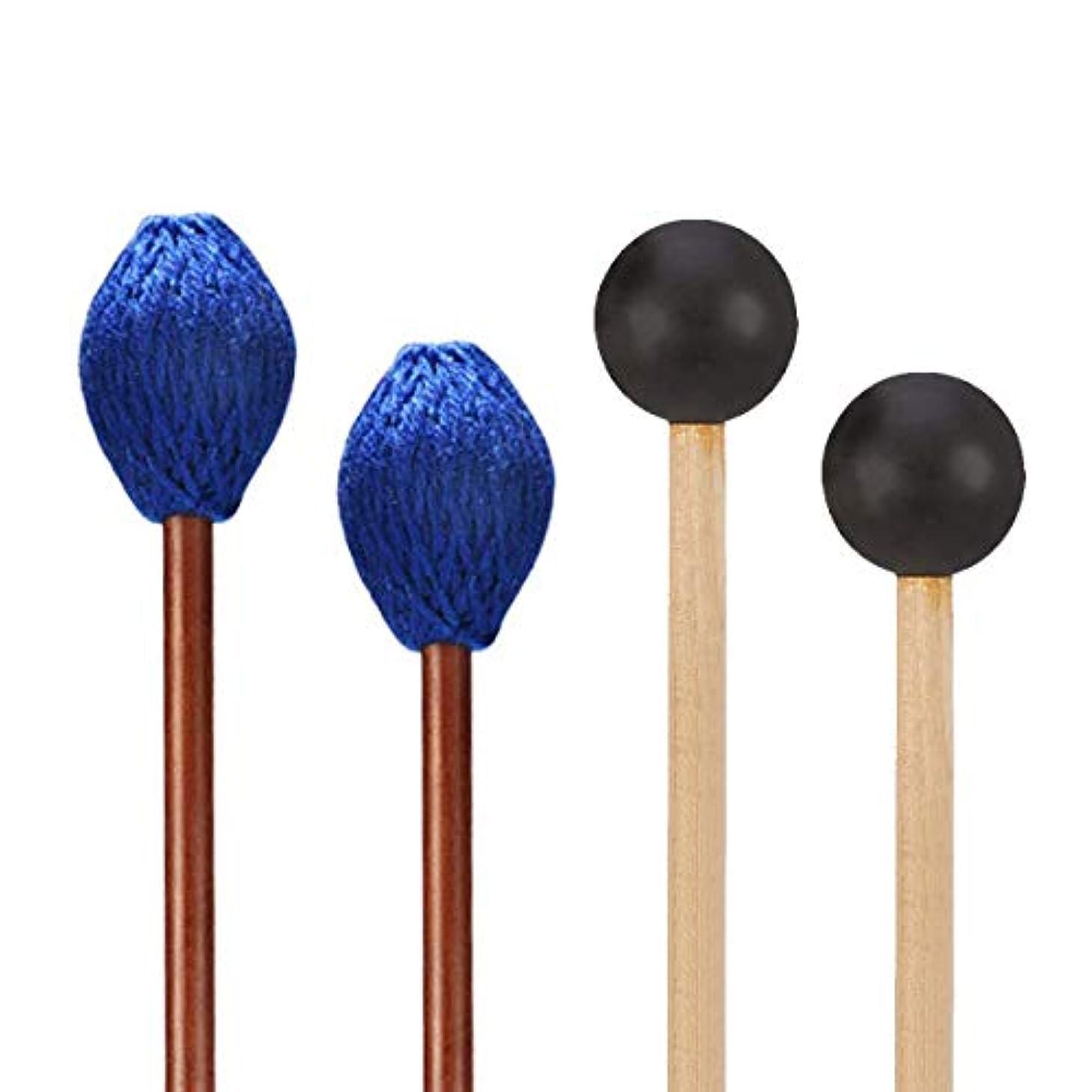 1 Pair Medium Hard Yarn Head Marimba Mallets and 1 Pair Rubber Mallets Sticks with Wood Handle for Percussion Bell Glockenspiel Marimba