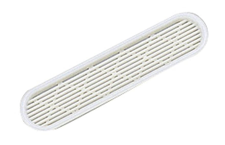 いつ強制的野望スガツネ工業 ランプ印 プラスチック空気孔 オーバルタイプAPDL-260型 APDL-260I