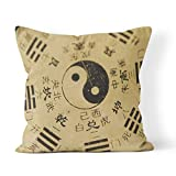 Fundas de Cojín del Coche para Sofá Cama Zip Oculto Fundas de Almohada Disco de chismes del taoísmo Ching Utilizado para predecir el Destino y el Feng Shui Libro Yin Yang Bagua 45 X 45 cm