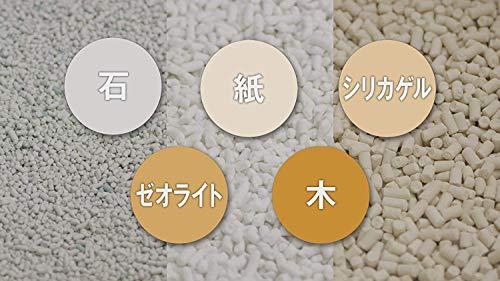【まとめ買い】消臭ビーズ猫トイレまくだけ香り広がる消臭ビーズさわやかなナチュラルガーデンの香り450ml×3個