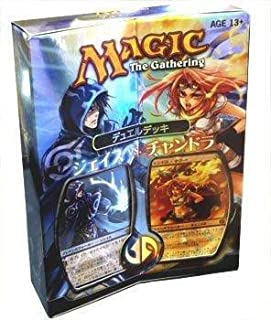 mtg duel decks jace vs chandra japanese