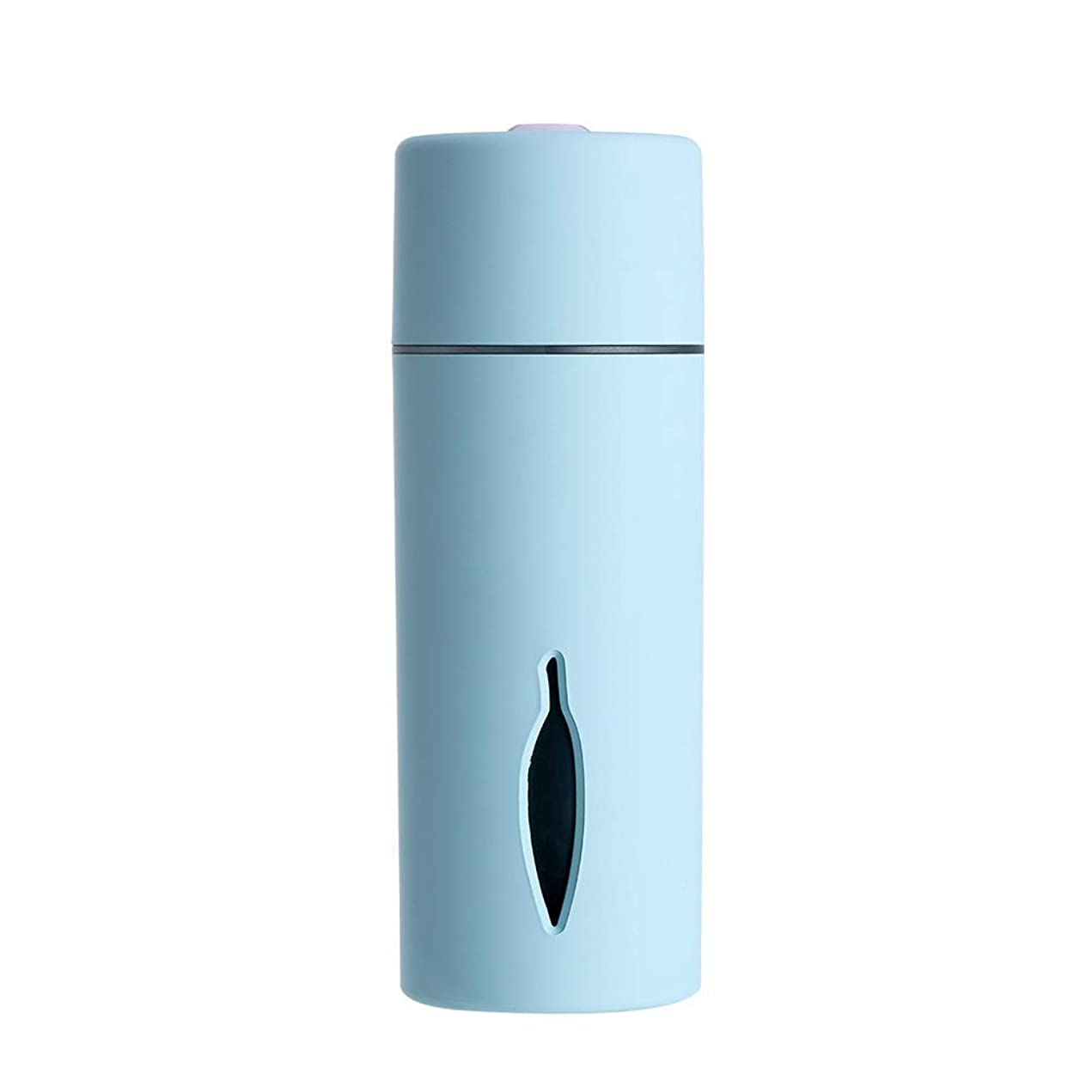 価値姉妹エイリアスZXF クリエイティブ新しいカラフルな夜の光の葉加湿器usb車のミニホームスプレー楽器水道メーターブルーセクションピンク 滑らかである (色 : Blue)