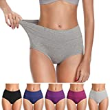 Womens Underwear, No Muffin Top Full Coverage Ladies Panties Cotton Underwear for Women Breathable Briefs Regular& Plus Size