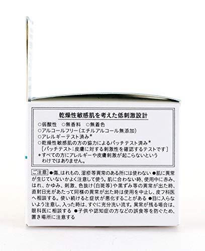 キュレルモイストリペアアイクリーム25g【医薬部外品】