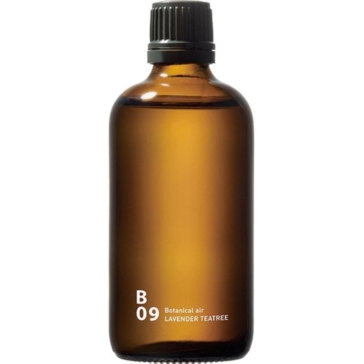 三角奇妙な翻訳するB09 LAVENDER TEATREE piezo aroma oil 100ml
