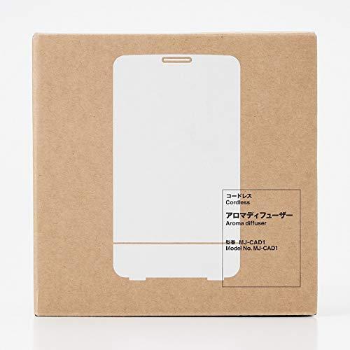 無印良品コードレスアロマディフューザーMJ‐CAD144486320白80ml