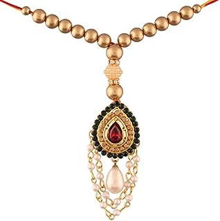 Lumba Bajubandh Rakhi I Jewels Multicolour Gold Plated Pearl and Stone Studded Lumba Rakhi for Bhabhi