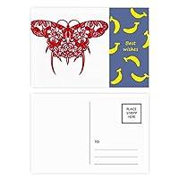 赤い中国凧蝶 バナナのポストカードセットサンクスカード郵送側20個
