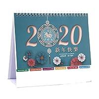 2020年月間卓上カレンダーアカデミックプランナー、I