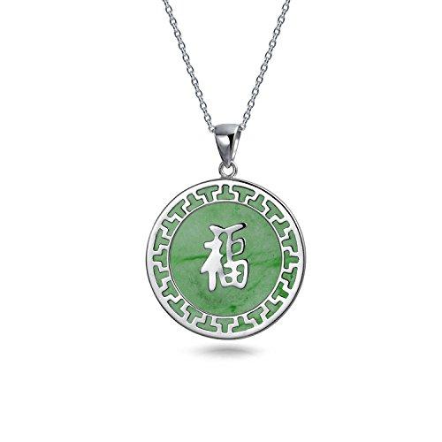 Círculo Abierto Asiático Disco Buena Suerte Chino Fortune Teñido Verde Jade Collar Colgante Plata Esterlina 925 Mujer