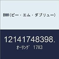 BMW(ビー・エム・ダブリュー) オーリング 17X3 12141748398.
