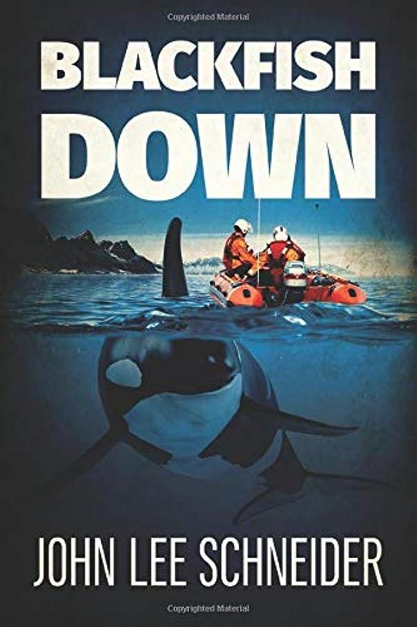邪魔認知バスタブBlack Fish Down