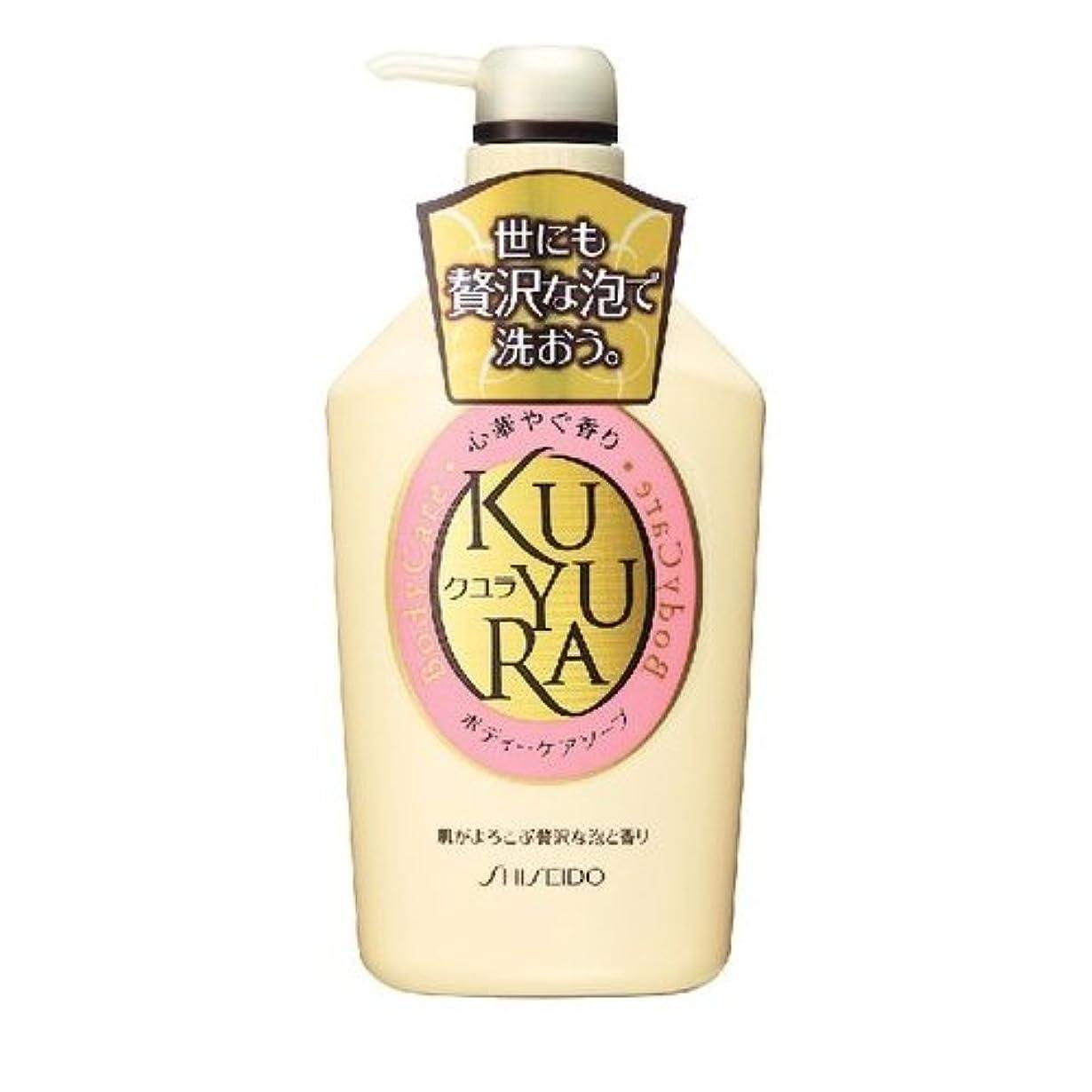 翻訳難しいほのめかすクユラ ボディケアソープ 心華やぐ香り ジャンボサイズ550ml