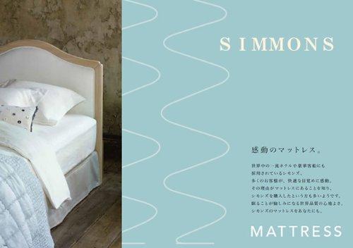 SIMMONS(シモンズ)『ビューティレストプレミアムゴールデンバリュー』