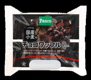 【国産小麦】 パスコ 国産小麦のチョコワッフル 2個入X5袋
