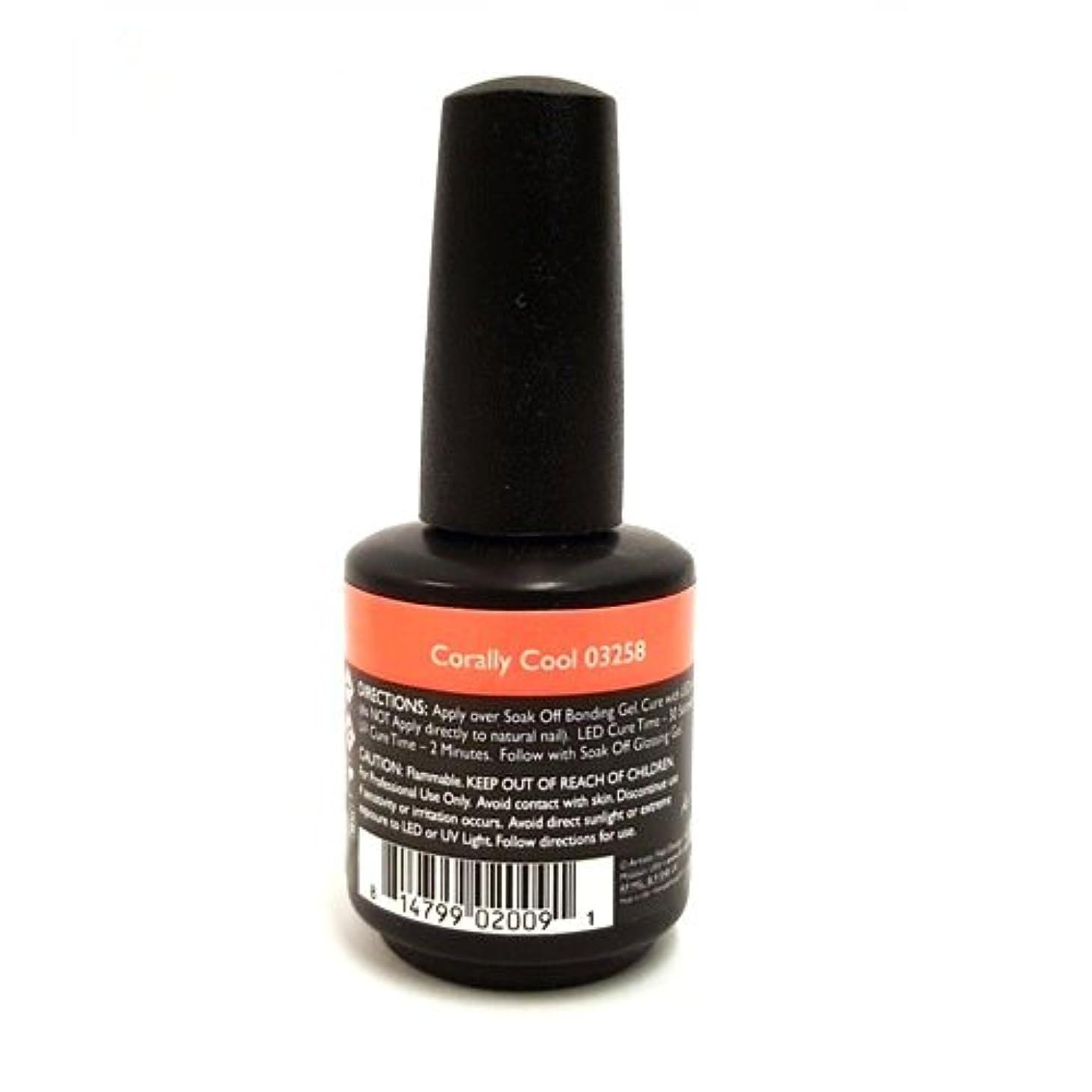 に同意する召集する砂漠Artistic Colour Gloss - Corally Cool - 0.5oz / 15ml