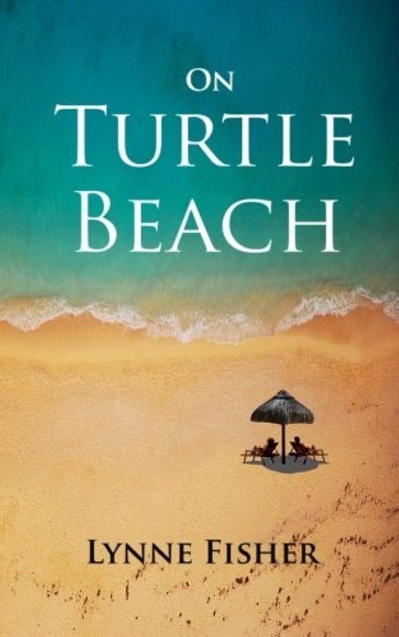 遠近法ツーリストラショナルOn Turtle Beach