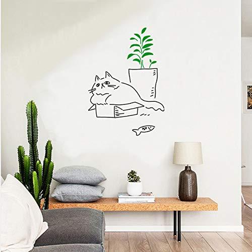 Literarische Katze Topf Bekleidungsgeschäft Café Dessert Schaufenster Tier Glas Aufkleber Wandaufkleber 58 x 65 cm