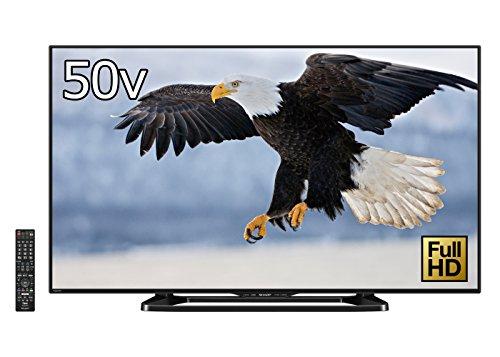 シャープ 50V型 液晶 テレビ AQUOS LC-50W35 フルハイビジョン 外付HDD対応(裏番組録画)...