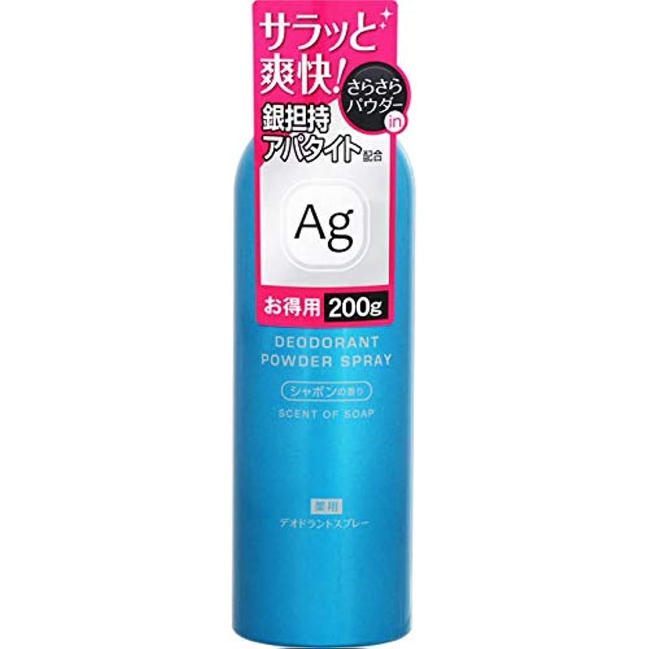苦味悪行アーネストシャクルトンMK 薬用デオドラントスプレー シャボンの香り 200g (医薬部外品)