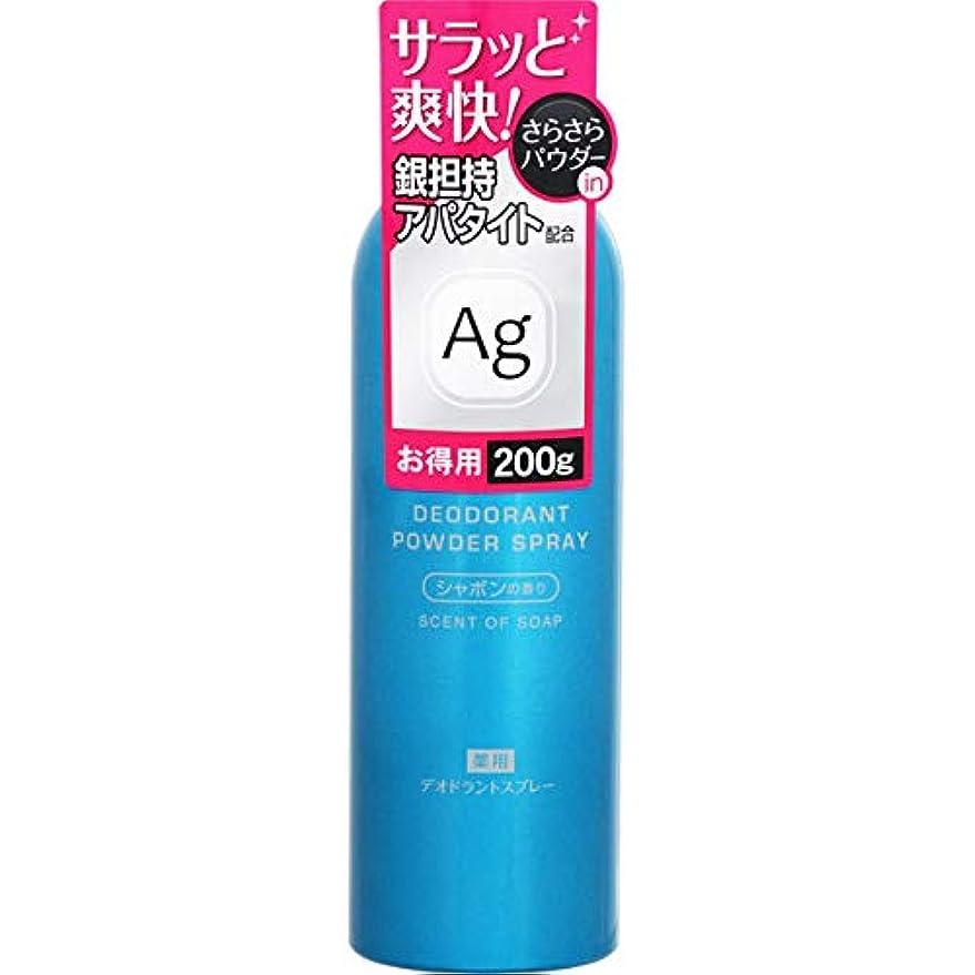 廃棄する交流する嘆くMK 薬用デオドラントスプレー シャボンの香り 200g (医薬部外品)