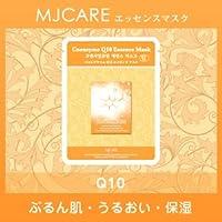 MJCARE (エムジェイケア) コエンザイムQ10 エッセンスマスク