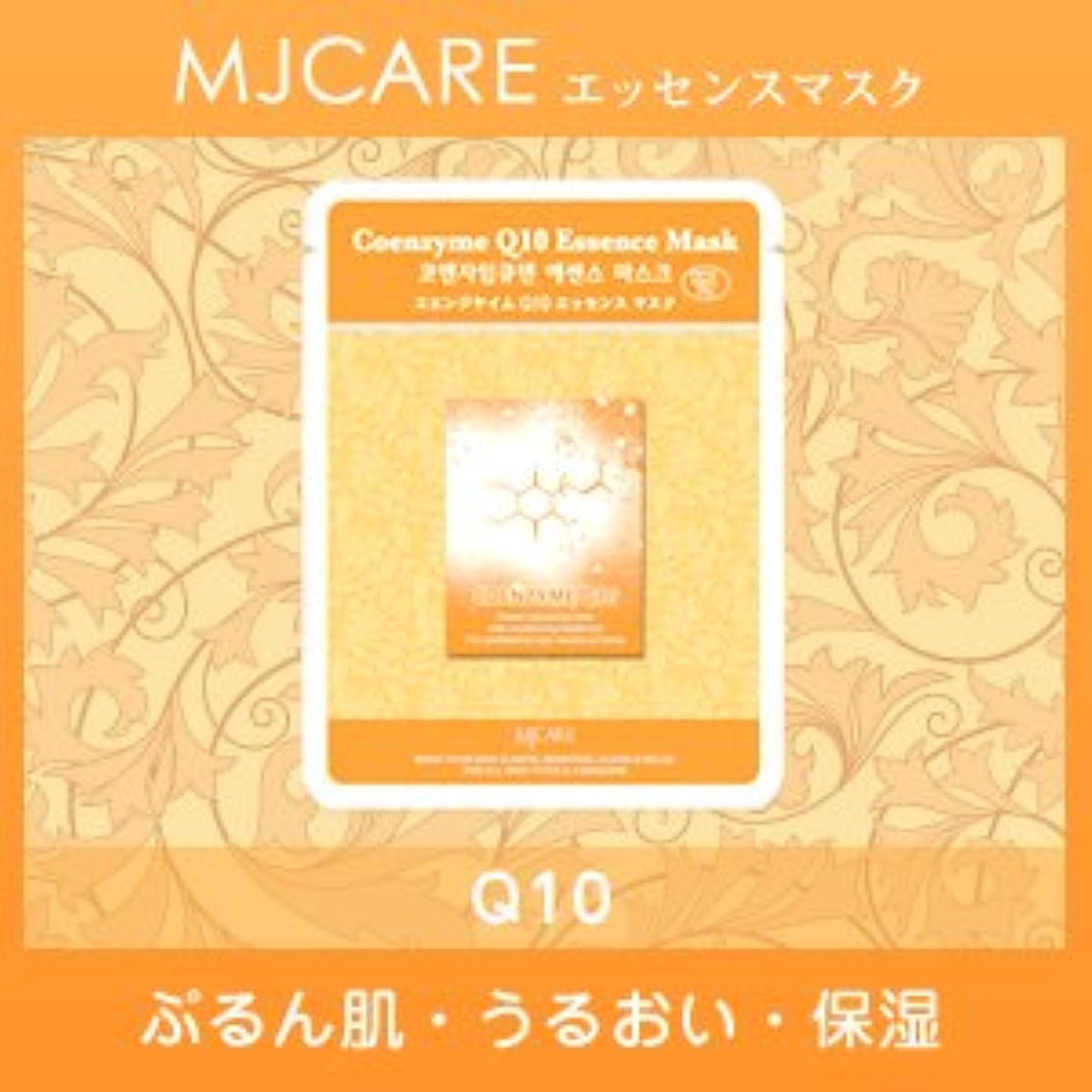腸比喩罰MJCARE (エムジェイケア) コエンザイムQ10 エッセンスマスク