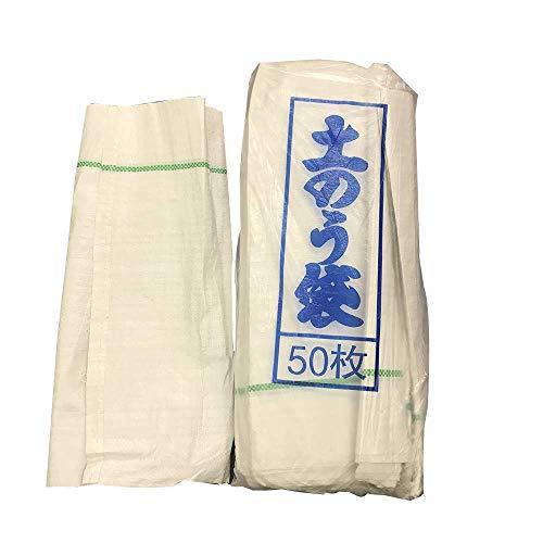 土のう袋50枚入り 土嚢袋 台風 浸水 豪雨 災害 対策 防止 防災